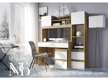 Модульный письменный стол Селфи (3)