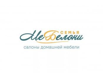 Готовые решения для гостиной Семьи Мебелони (1)