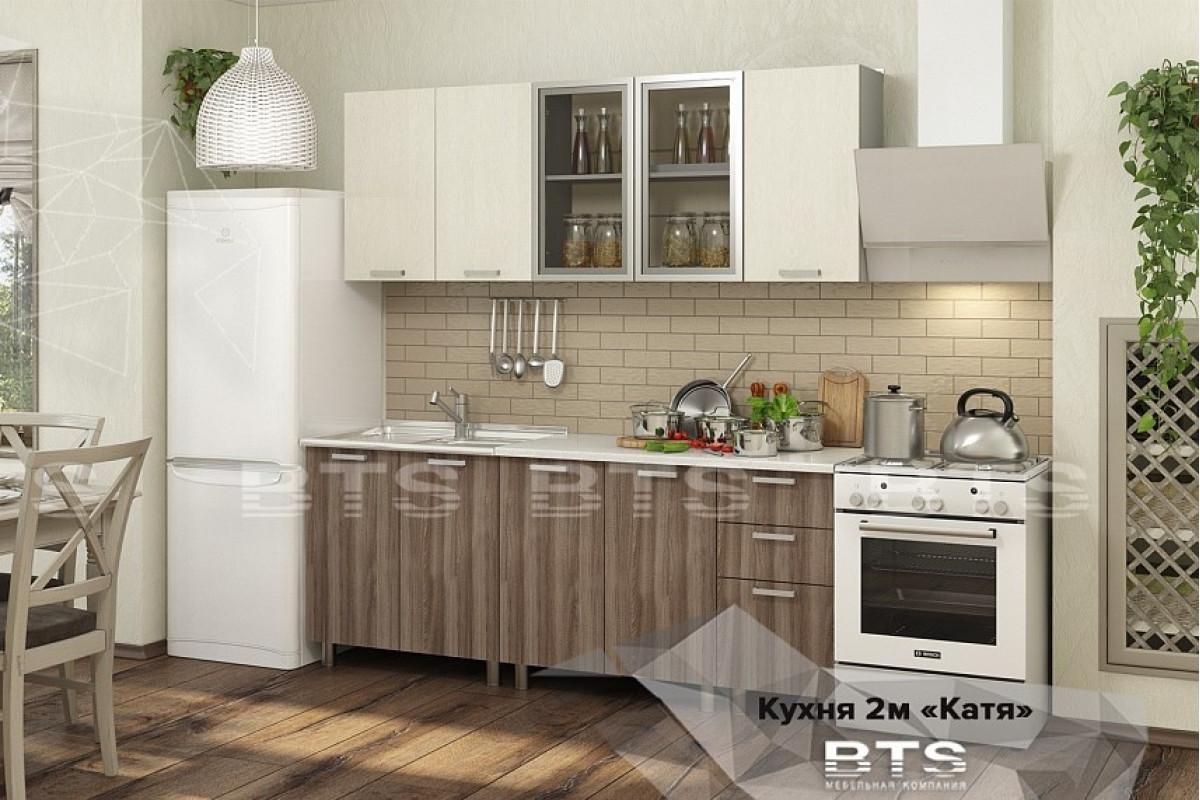 "Кухня ""Катя"" 2м"