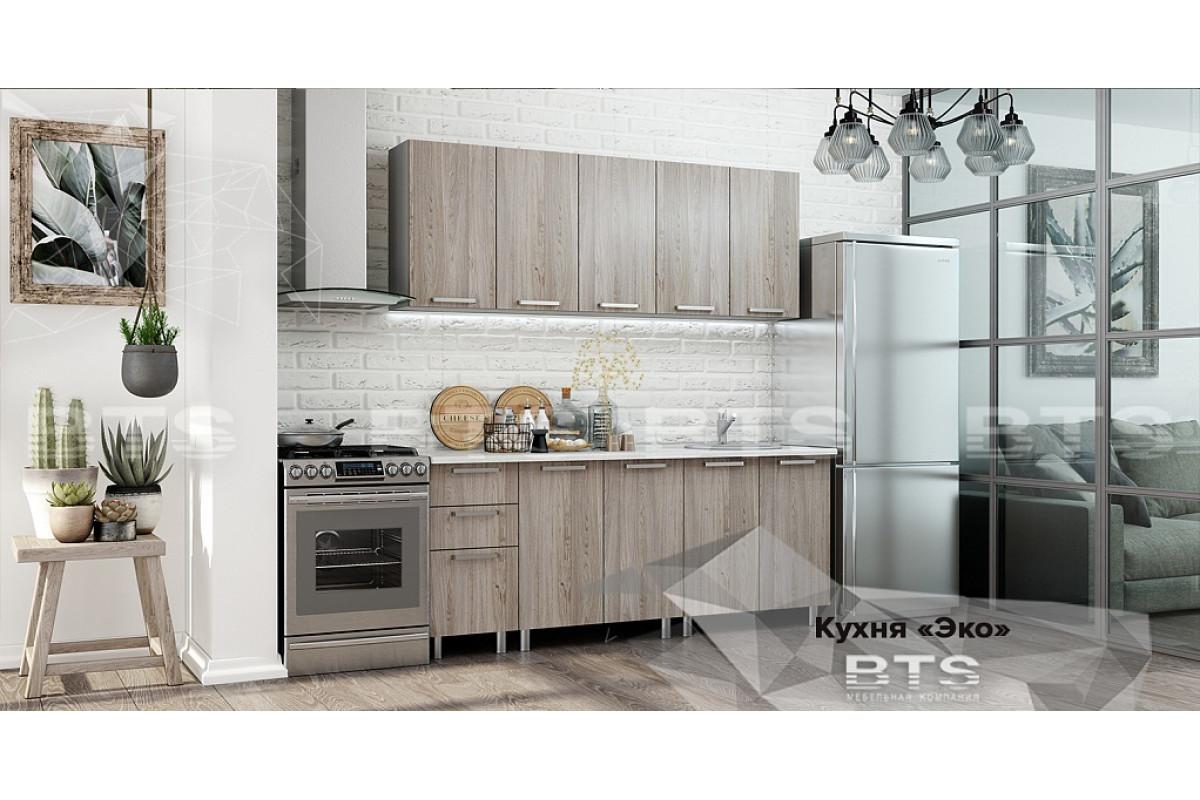 """Кухня 2,0 м """"Эко"""""""