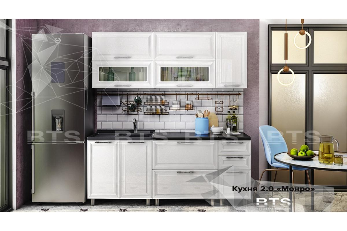 """Кухня 2,0 м """"Монро"""" (МДФ)"""