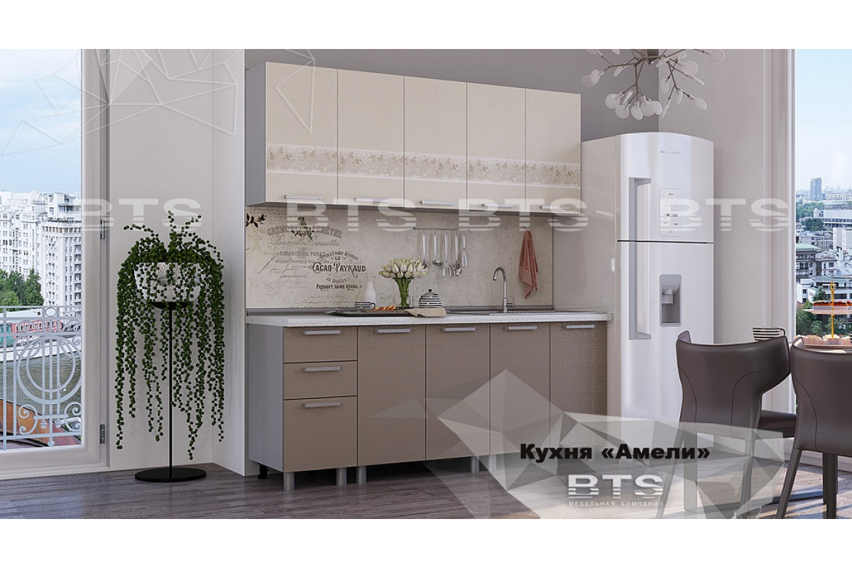 Кухня Амели 2 метра