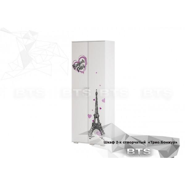 Трио Шкаф для одежды ШК-09