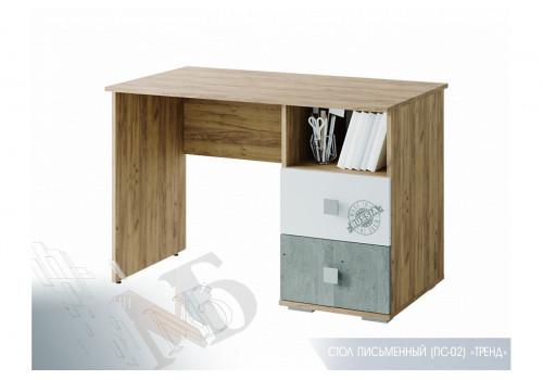 Письменный стол, Тренд