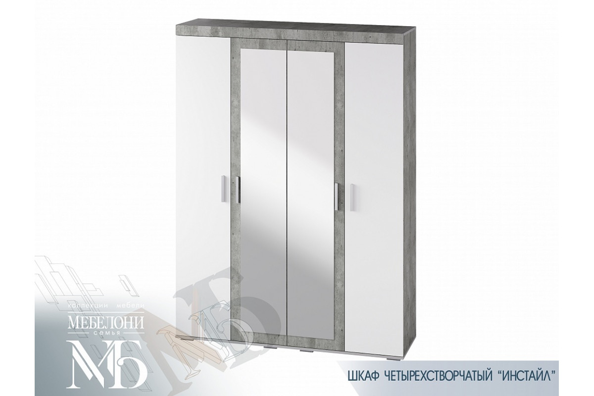 "Шкаф 4-х створчатый ""Инстайл"" ШК-31"