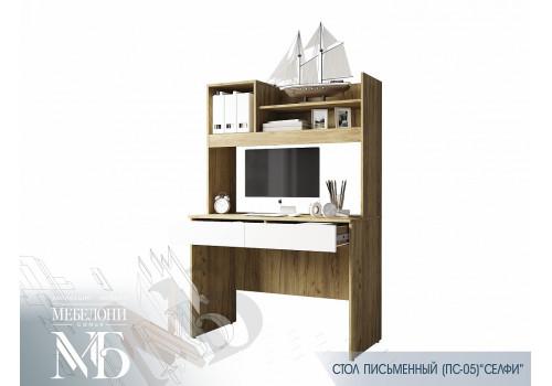 """""""Селфи"""" ПС-05 - Письменный стол"""