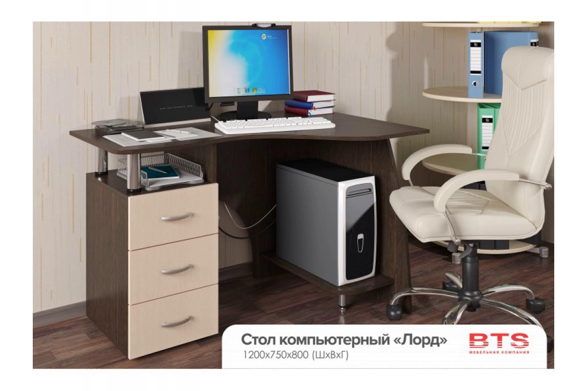 """""""Лорд"""" стол компьютерный (1200х800х750)"""
