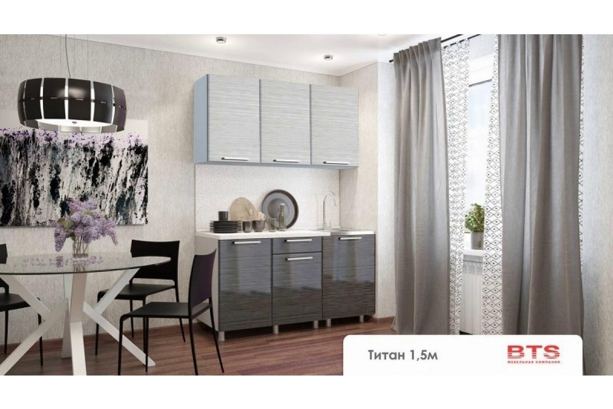 "Кухня 1,5м - ""Титан"""