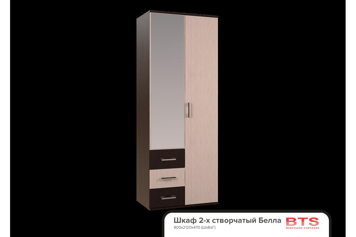 """Белла"" шкаф 2-х створчатый (800х2120х470)"