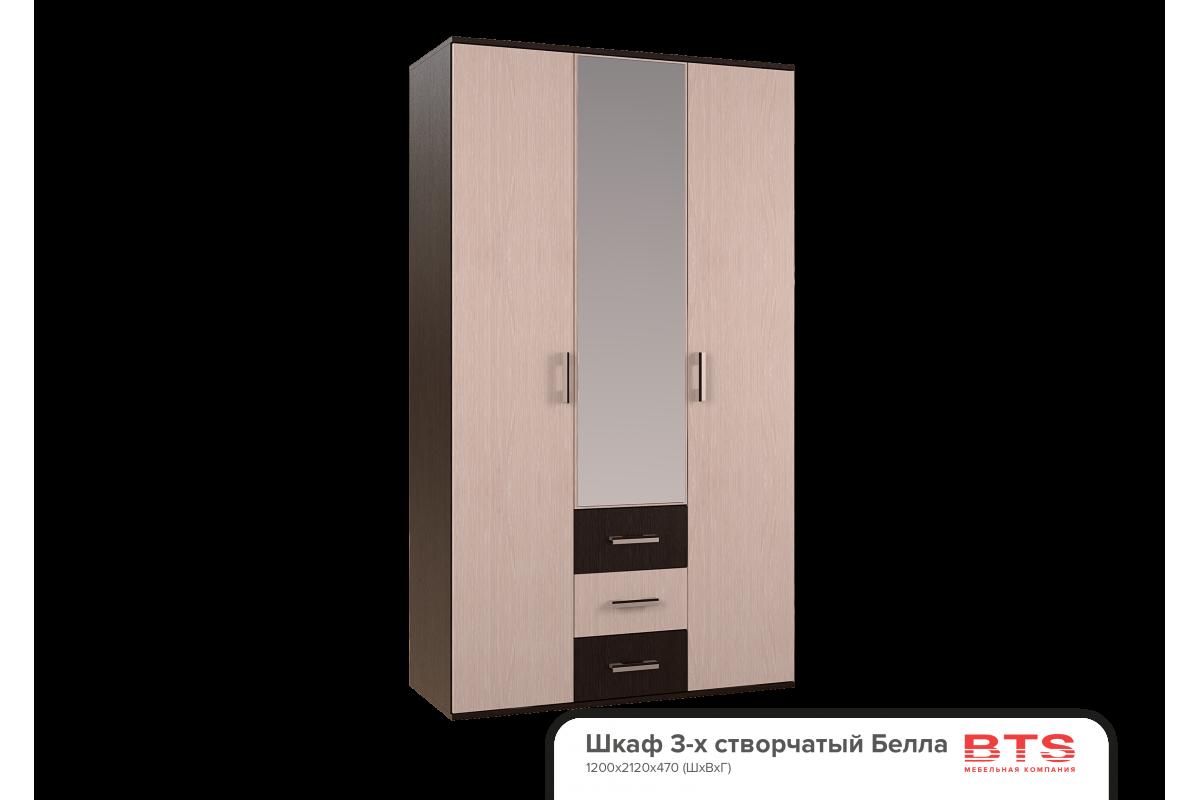 """Белла"" шкаф 3-х створчатый (1200х2120х470)"