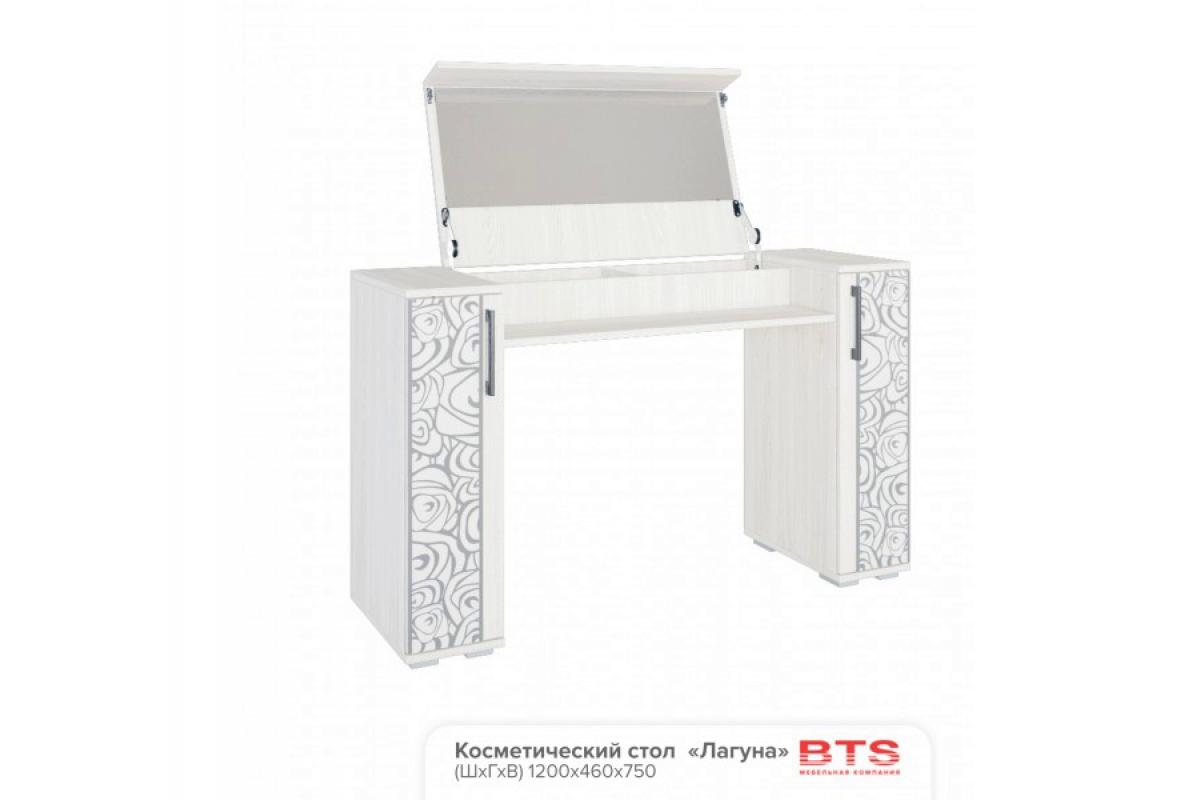 Лагуна косметический стол (1200х460х750)
