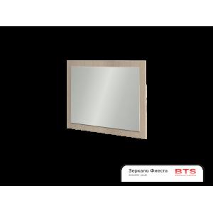 """""""Фиеста"""" зеркало (800х600)"""